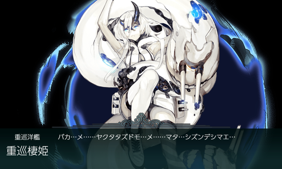 kancolle_20190523-132439243.png
