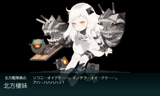 kancolle_20190523-184518783.png
