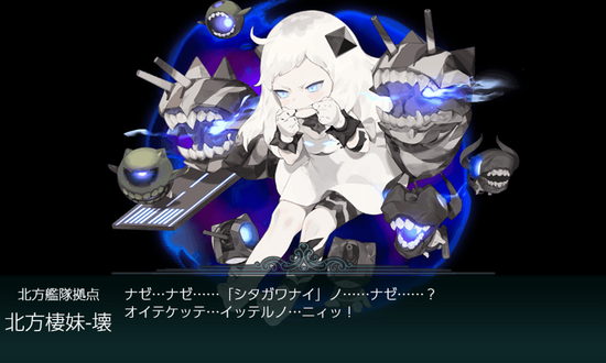 kancolle_20190523-212713010.png