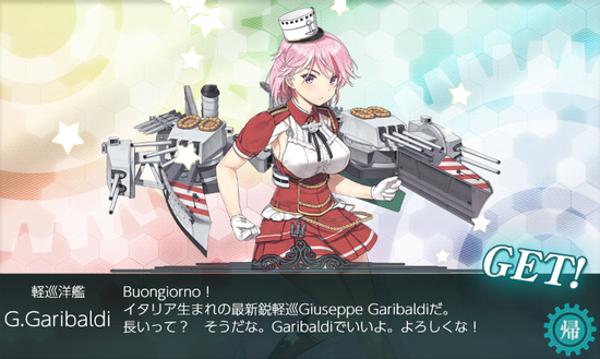kancolle_20190523-235739848.png