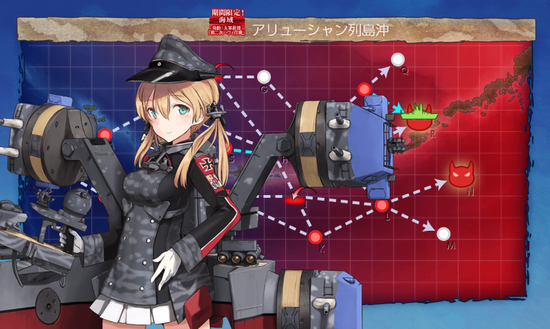 kancolle_20190523-235749391.png