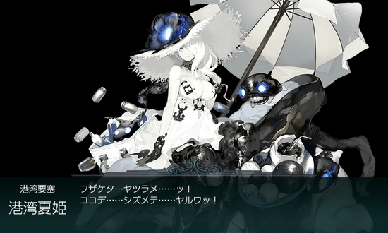 kancolle_20190907-123427705.png