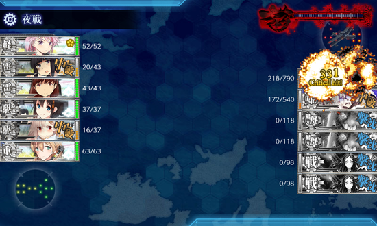 kancolle_20190907-234005870.png