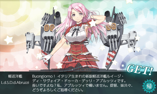 kancolle_20190907-234322994.png