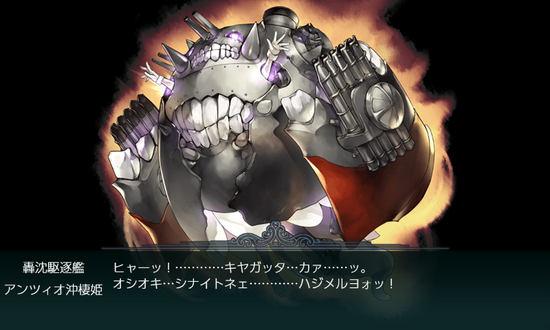 kancolle_20190912-213652348.png
