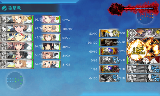 kancolle_20190913-212427332.png