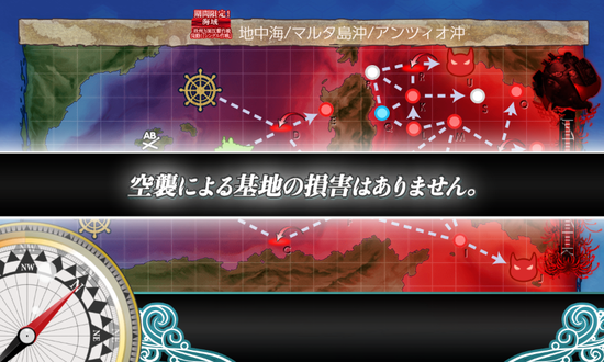 kancolle_20190914-235844223.png