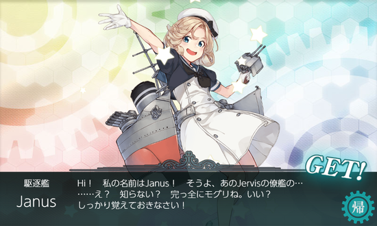 kancolle_20190915-010439381.png