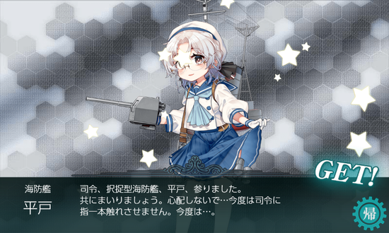 kancolle_20191211-120038897.png