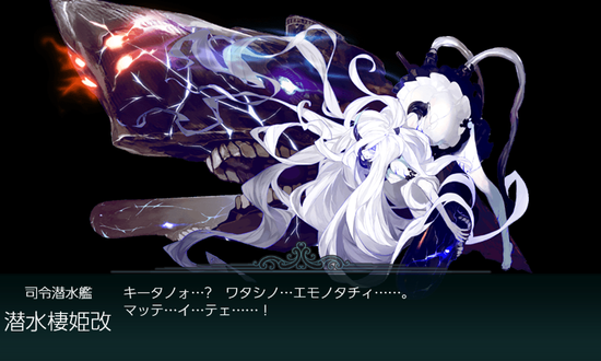 kancolle_20191221-190454737.png