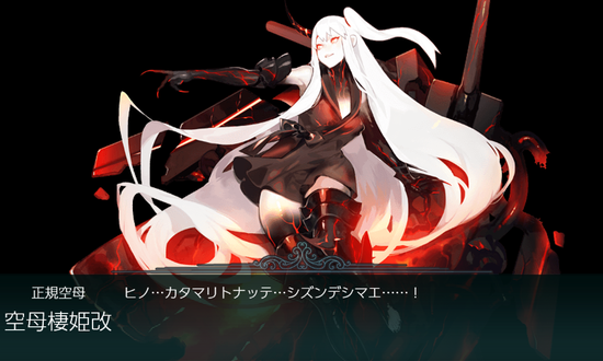kancolle_20191221-205131963.png