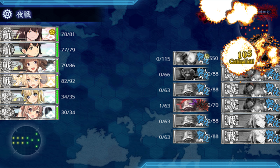 kancolle_20191221-224929901.png