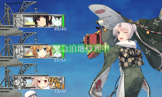 kancolle_20200112-191312220.png