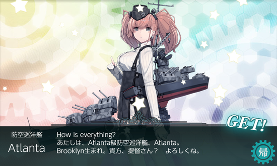kancolle_20200112-194143519.png