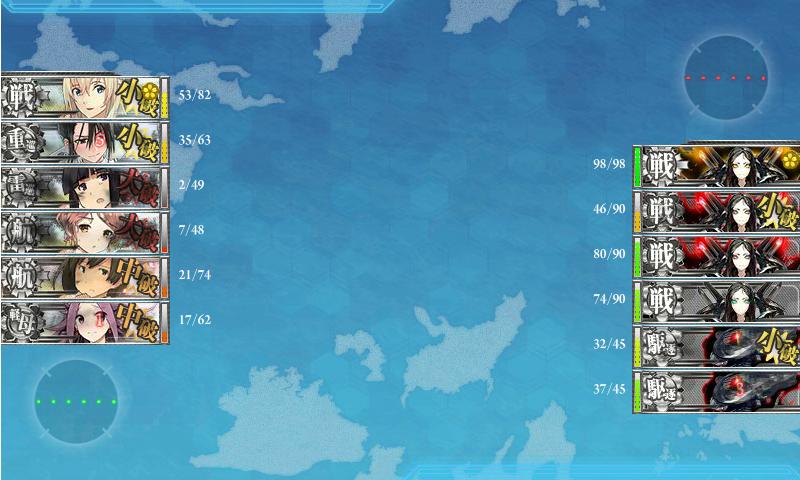 迎撃 戦 海域 沖ノ島